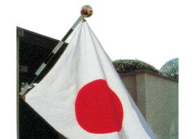 家庭用国旗セット(日の丸)