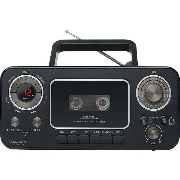 CDラジオカセットレコーダー ブラック CD-C300BK (ラジカセ、音響機器、AV機器)