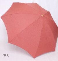 麻パラソルシンプル無地折りたたみ傘色展開が豊富(23-6120)【送料無料】(日傘、UV対策、紫外線対策、折りたたみ傘、折り畳み傘、折傘)