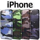 iPhone7/7plus/6s/6splus/6/6plus/SE/5s/5ケースカモフラージュデザインソフトケース迷彩カモフラカバーアイフォン