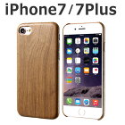 iPhone7iPhone7plusケースウッドデザインソフトケースアイフォン7カバー02P01Oct16