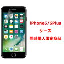 【iPhone6s/6sPlus/6/6Plusケース同時購...