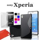 XperiaZ5/Z5Compact/Z5Premium/Z4/A4/Z3/Z3Compact���������եȥ�����TPU���ꥳ�������С��������ڥꥢ�ץ�ߥ��ॳ��ѥ��ȥ��ޡ��ȥե���P23Jan16