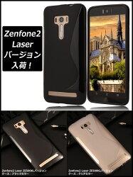 【送料無料】ASUSZenFone2ZE551MLケースソフトケースTPUシリコンケースカバーエイスースゼンフォンスマートフォン【RCP】