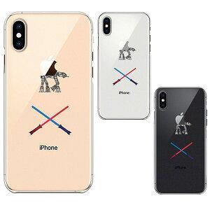 iPhone XS X ケース ハードケース クリア ワイヤレス充電対応 カバー アイフォン STAR WAIS 3