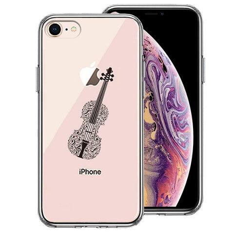 iPhone 8 7 ケース ハードケース ハイブリッド クリア ヴァイオリン