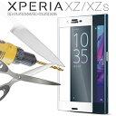 Xperia XZs XZ フィルム カラー強化ガラス液晶保護フィルム...