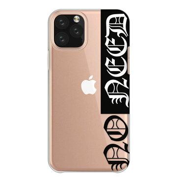 iPhone 11 11Pro 11ProMax XSMax XR XS X 8 8Plus 7 7Plus ケース ハードケース クリア ストリート 原宿 ロゴ カバー アイフォン スマホケース【お買い物マラソン】