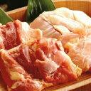 【送料無料】秋田比内や 比内地鶏 半羽パック 産地直送