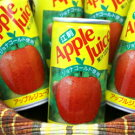 江刺りんごジュースジョナゴールド(30缶)ギフトりんごジュースリンゴジュースりんごリンゴストレート無添加果実ジュースギフト敬老の日