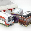 【送料込み】すがたの元祖いかせんべい 三鉄車両箱 GIFTBOX(2枚入×8袋)×3箱 産地直送