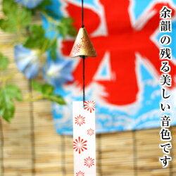 壱鋳堂『風鈴HANABI(スタンド付)』
