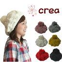ふっくらツイスト編み・ボンボン付ニット帽 ニットキャップ ビニー 防寒 メンズ レディース 冬物 あったか デザイン おしゃれ かわいい 人気