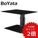 Boyata モニター台 高さ調整可能 耐荷重15kg