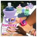 Tweexy_5_01