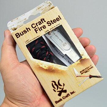 BushCraftinc.メタルマッチ(ブッシュクラフト・ファイヤースチール)4573350720608/父へのプレゼント焚き火ブッシュクラフトキャンプアウトドア防災用火おこし用