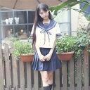 セーラー 女の子 入学式 スーツ 卒業式 制服上下セット 学生服 セーラー服 学生服 コスチューム