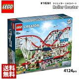 新作 lego クリエイター レゴ クリエイター エキスパート ローラーコースター #10261 Roller Coaster 4124ピース 2018 レゴ ジェットコースター レゴ パーツ レゴ ミニフィグ レゴ ブロック LEGO レゴ 作り方