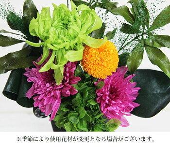 プリザーブドフラワー仏花黒花器アレンジ仏花お悔やみお供え初七日四十九日お仏壇のお花