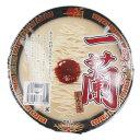 一蘭 いちらん ラーメン カップラーメン とんこつ 秘伝のたれ付 カップめん 豚骨 とんこつラーメン 具なし カップ麺