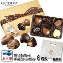 ゴディバ チョコレート バレンタイン 2020 チョコ GO