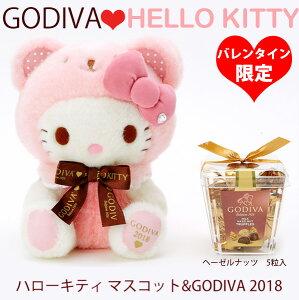 ゴディバ バレンタイン限定 ハローキティドール& GODIVA ハローキティ コラボ チョコレ…