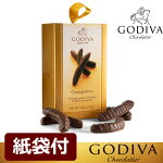 【紙袋付|新品】GODIVAゴディバオランジェ#FG71991洋菓子ギフトチョコレート10,800円以上で送料無料|正規品|通販|ブランド|クリスマスプレゼントボーナス|