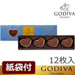 【紙袋付|新品】GODIVAゴディバビスケットダークチョコレートトリュフ#FG77361洋菓子ギフトチョコレート10,800円以上で送料無料|正規品|通販|ブランド|クリスマスプレゼントボーナス|
