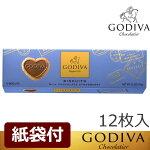 【紙袋付|新品】GODIVAゴディバビスケットミルクチョコレートストロベリー#FG77362洋菓子ギフトチョコレート10,800円以上で送料無料|正規品|通販|ブランド|クリスマスプレゼントボーナス|