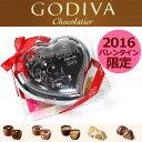 ゴディバ (GODIVA)【紙袋付】バレンタイン2016限定 クープダムール キープセイク 5…