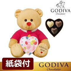 ゴディバ (GODIVA) ショコラ フリュイテ ベア 3粒入 チョコレート チョコ 詰め合わ…