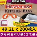 カークランド シグネチャー(キッチンバッグ ゴミ袋 ひも付き)DRAWSTRING KITCHEN BAGS 200枚...
