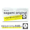 コンドーム サガミオリジナル0.02 Lサイズ 10個入 コンドーム sagami original 避孕套_安全套_套套