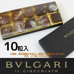 ブルガリ チョコレート・ジェムズ 2014(10個入) 誕生日 チョコレート BVLGARI IL CIOCCOLATO ...