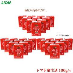 ライオン トマト酢生活 100g(30本)|10800円~送料無料|【就職祝い 初節句】