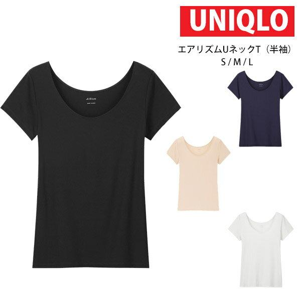 インナー・下着・ランジェリー, インナーシャツ 6 UNIQLO UT