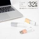 エレコム キャップ式USB3.1 Gen1メモリ(64GB) オリジナル ブラック MF-TKU3064GBK [MFTKU3064GBK]【SPPS】