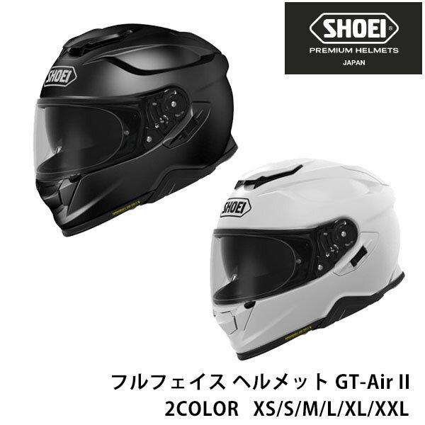 ショーエイ『GT-AirII』