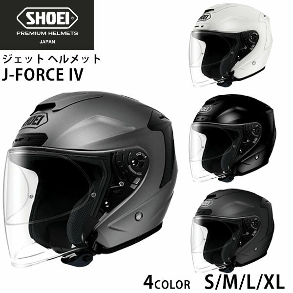 バイク用品, ヘルメット SHOEI J-FORCE lV