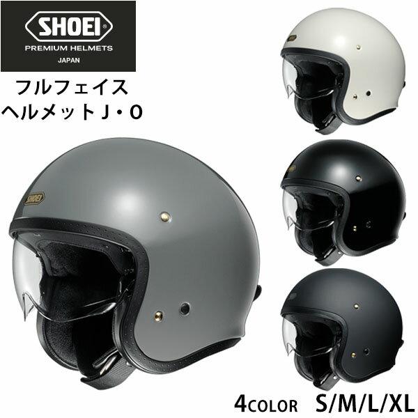 バイク用品, ヘルメット SHOEI JO