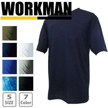 WORKMAN ワークマン 放熱冷感半袖Tシャツ 選べる7カラー 全5サイズ 接触冷感 吸汗速乾 男女兼用 メンズ レディース