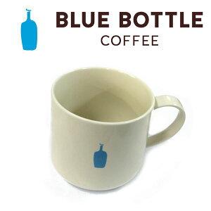 ブルーボトルコーヒー オリジナル マグカップ Blue Bottle Coffee