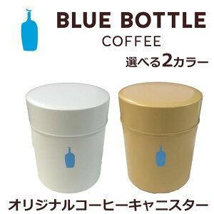 ブルーボトルコーヒー オリジナルコーヒーキャ二スター Blue Bottle Coffee