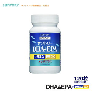 【サントリー DHA & EPA+セサミンEX オリザプラス 120粒(約30日分)】ゴマと天然ビタミンEの...