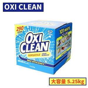 オキシクリーン マルチパーパスクリーナー 強力洗浄! 大容量 4.98kg|コストコ|OXI …