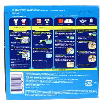 【コストコ】【OXICLEAN】オキシクリーンマルチパーパスクリーナー強力洗浄!大容量4.98kg【10,800円以上で送料無料】