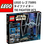 LEGO�쥴75095�����ե���������������������TIEFIGHTERUCS����ƥ���åȡ����쥯�����������꡼��