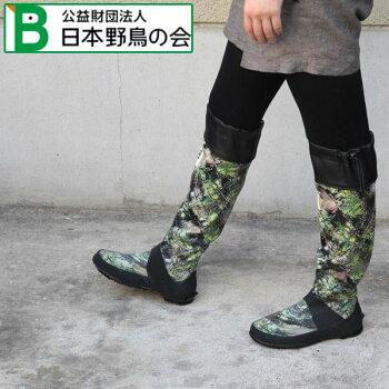 日本野鳥の会バードウォッチング長靴カモフラージュ柄ロングブーツラバーブーツ梅雨野外フェスタハンターも取り扱い中