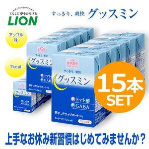 ライオン すっきり爽快 グッスミン 100ml 15本セット|ライオン 朝スッキリをサポート飲料 |1080...