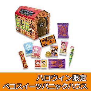 ハロウィン ギフト 不二家 ハロウィン チョコレート お菓子 10800円以上購入で送料無料 ハロウ...